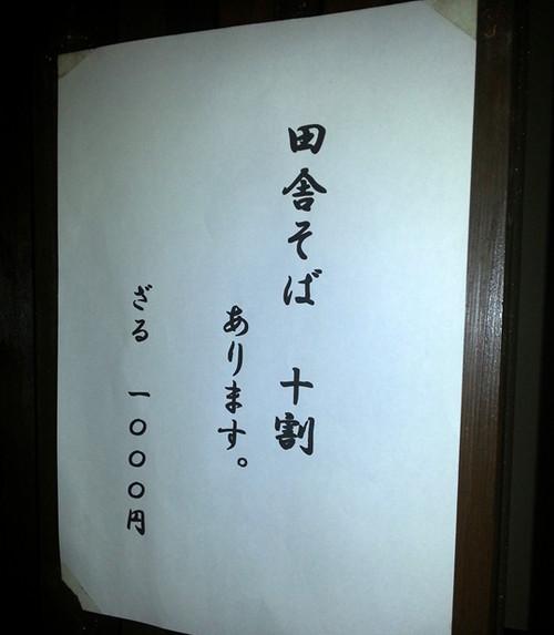 Myura_004_r
