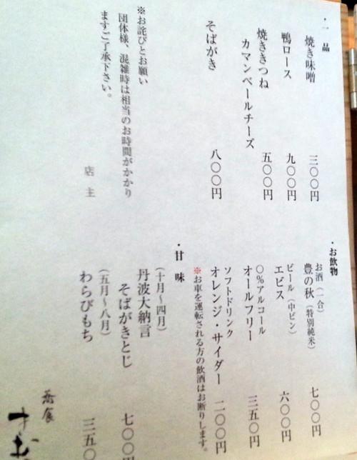 Kimura_003