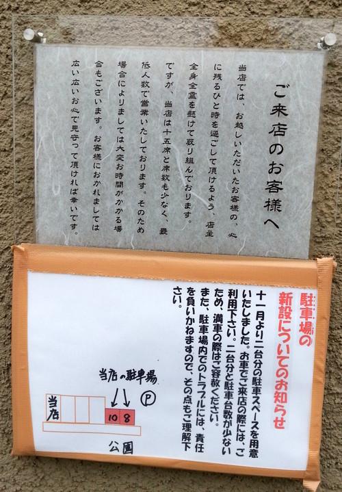 Ootubo_038