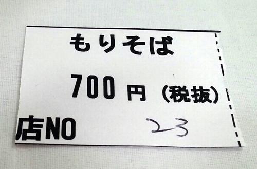 Omoka_009_2