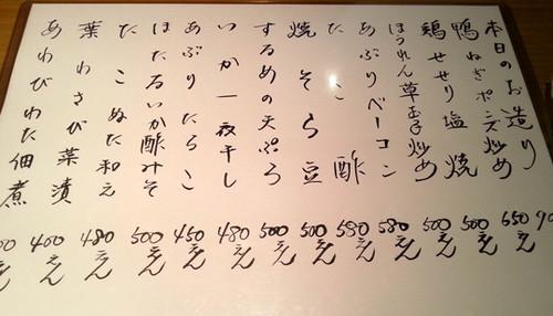 Watoh_009_r_2