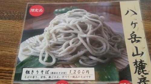 Nagano_002