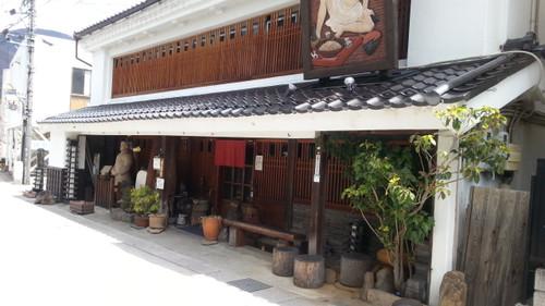 Nagano_057
