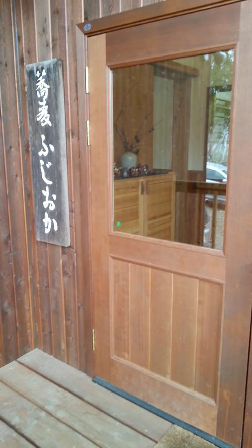 Nagano_111