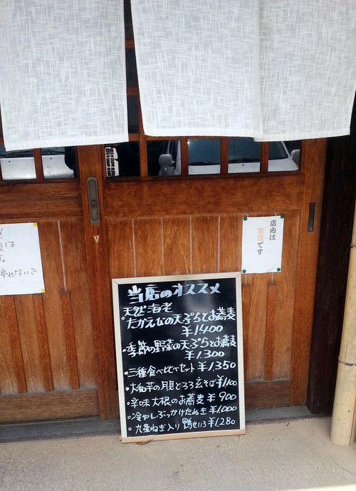 Nara_078
