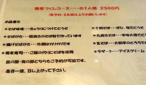 Nara_085