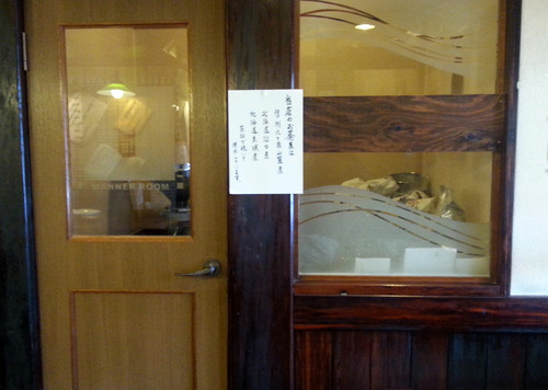 Nara_088