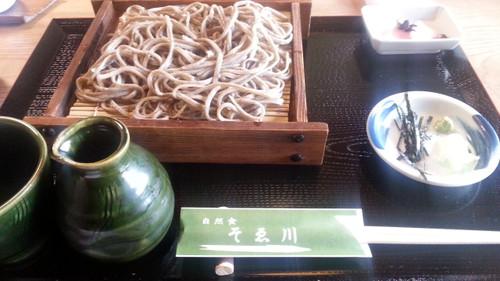 Tohoku3_099_2