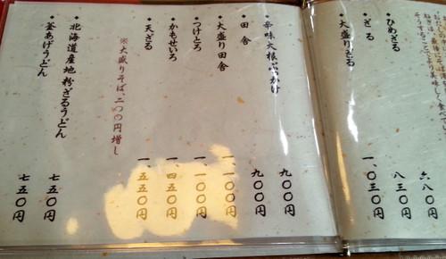 Izumi_016