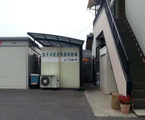 Izumi_025