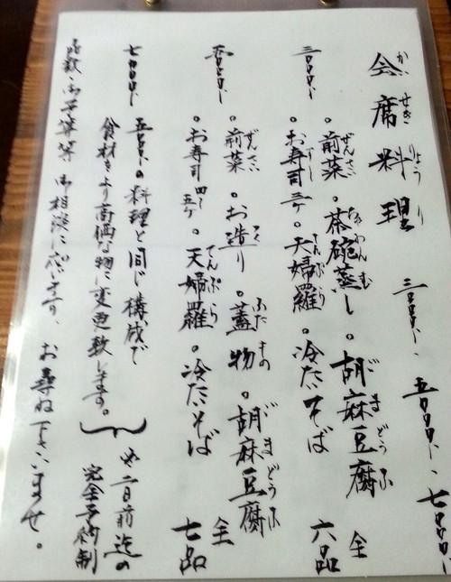 Kuroki_004