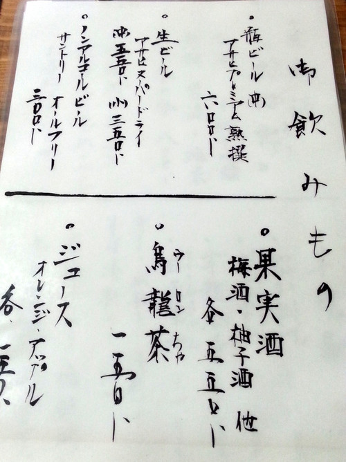 Kuroki_005