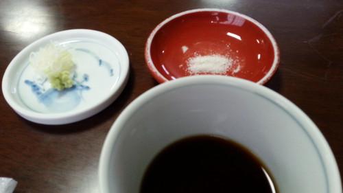 Kuroki_010