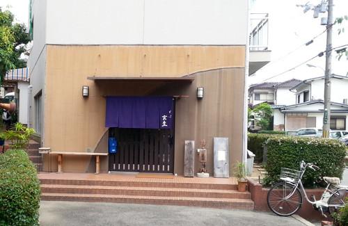 Kuroki_014