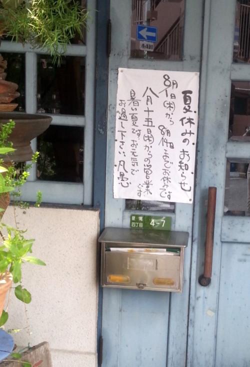 Ishida_001