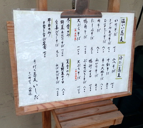Ishida_005