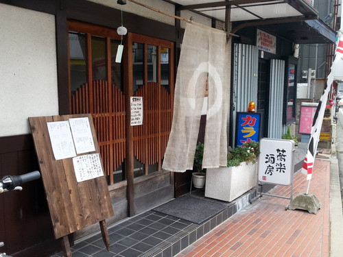 Kodou_018_2