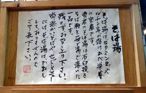 Kodou_023_2