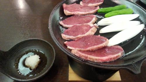 Shizu_053