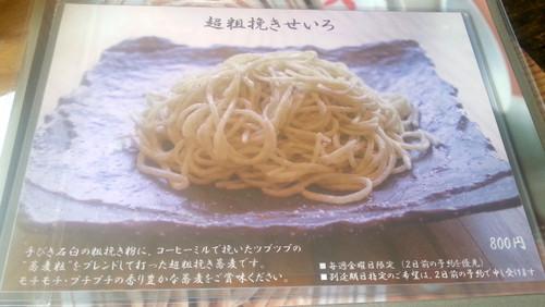 Shizu_070