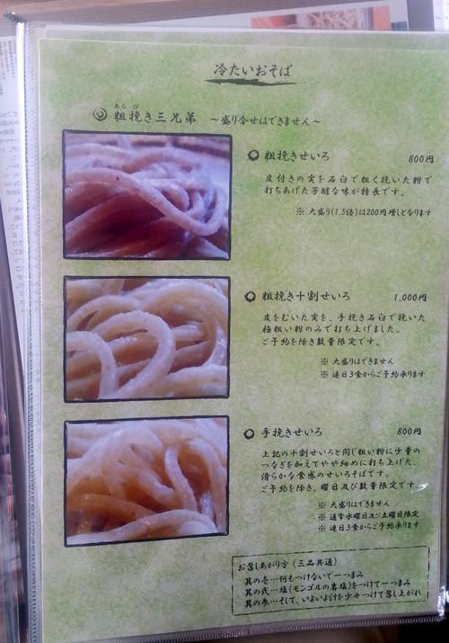 Shizu_073
