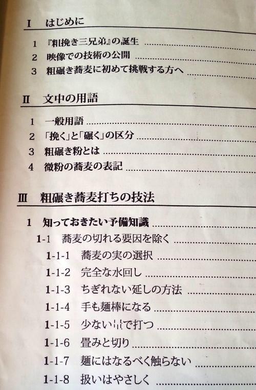 Shizu_099
