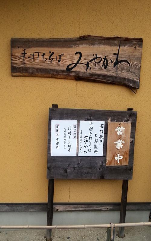 Shizu_102