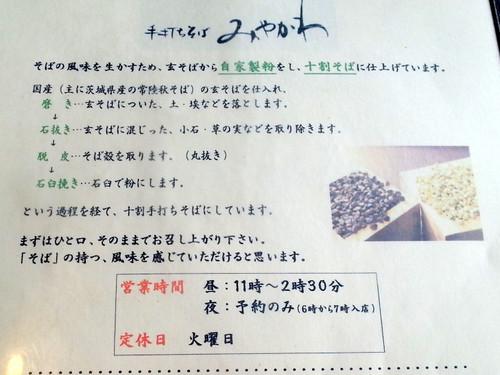 Shizu_108