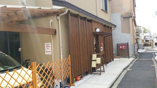 Hirano_020