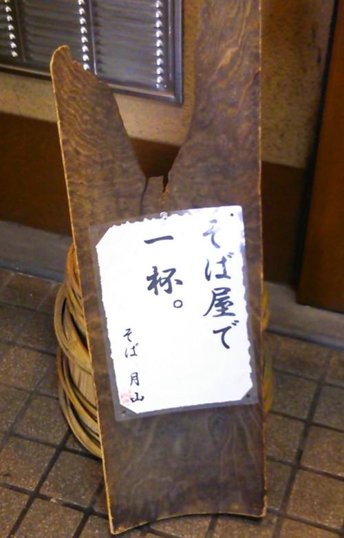 Gaomo_014