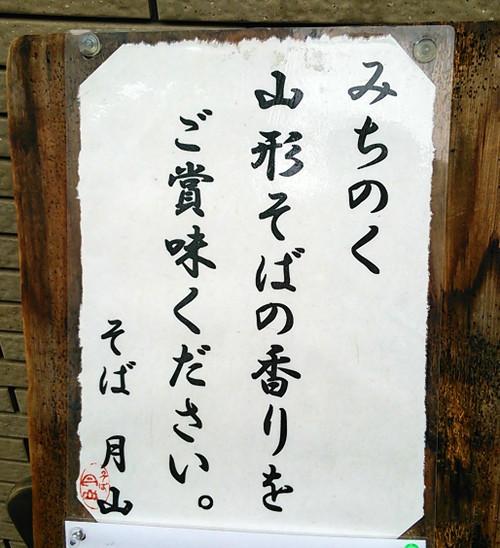 Gaomo_017