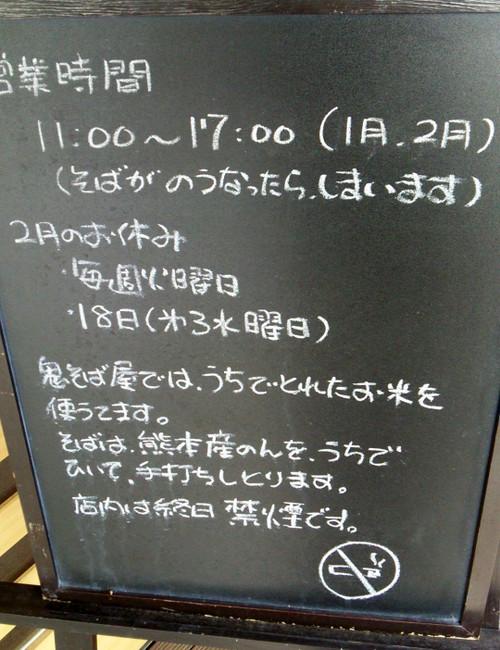Kani_024