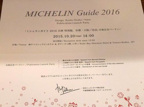 P_20151017_113000