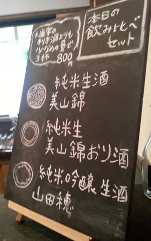 Soukuu_005_r