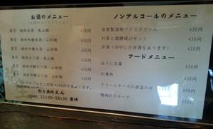 Soukuu_007_r
