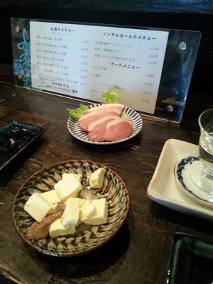 Soukuu_008_r
