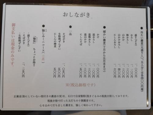 Img20200730122927