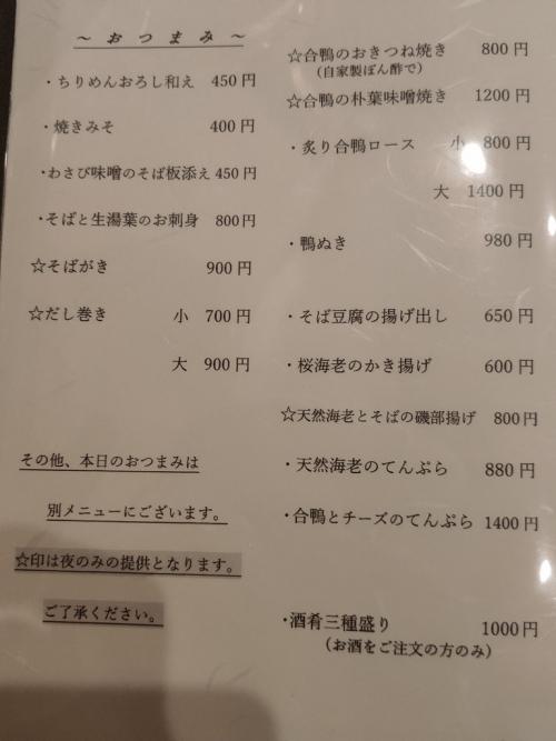 Img20200803120518